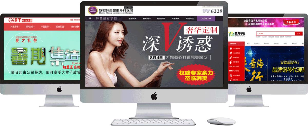 体面的网站,优秀的客户印象