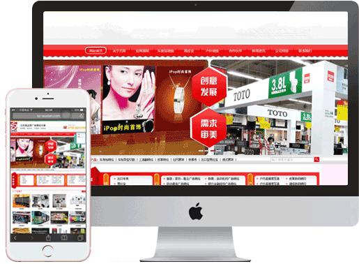PC网站页面