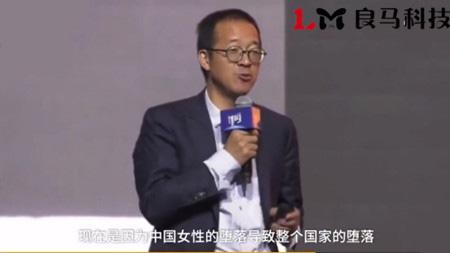 我对俞敏洪先生发表不当言论的另外一种看法