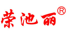 合肥良马网络公司签约安徽荣池丽新型建材有限公司网站制作项目
