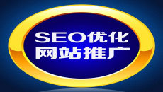 合肥机械设备网站SEO优化的内容应该怎么做