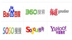 搜索引擎在不同网络不同设备时关键词排名为什么不同